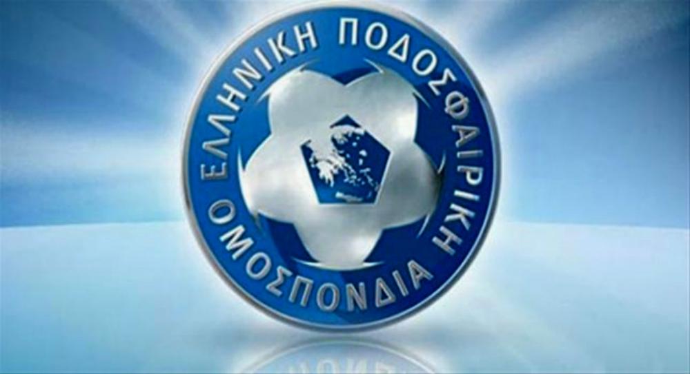Σεμινάρια Διαιτητών 2016-2017