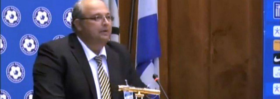Ομιλία Προέδρου ΕΠΣΘ κ. Περικλή Λασκαράκη σε ΓΣ ΕΠΟ